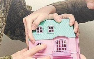 Сколько времени занимает оформление квартиры в собственность?
