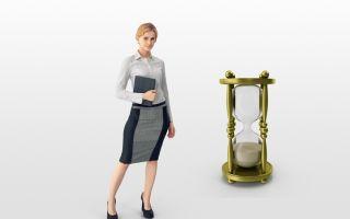 Незаконное увольнение с работы: что делать, куда обращаться