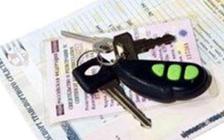 Переоформление автомобиля по наследству в ГИБДД — порядок, документы