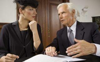 Какой платится налог при вступлении в наследство по завещанию – Бесплатные юридические консультации