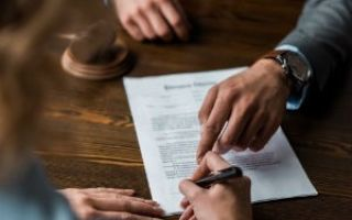 Cрок давности долговой расписки между физическими лицами