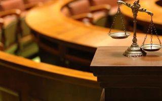 Жалоба потерпевшего на бездействие следователя в прокуратуру образец