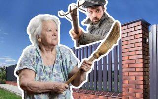 Можно ли не пускать соседей на свой участок по закону?