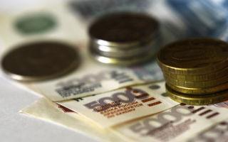 Кому начисляется пенсия по потере кормильца по закону?