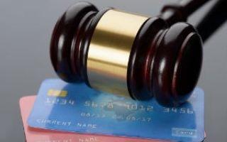 Сколько могут снимать приставы с зарплатной карты — имеют ли право снять 100%: Что делать, если судебные исполнители арестовали (заблокировали) счет