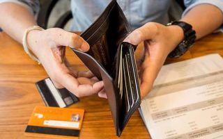 Как получить потребительский кредит: кто может оформить, как обратиться в банк, возможные причины отказа