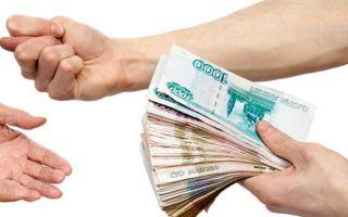 Как отправить алименты за границу? — Московская Немецкая Газета