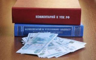 Фиктивное банкротство физического лица