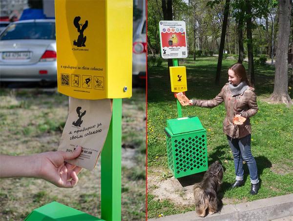 Как наказать владельца собаки укусившей ребенка во дворе?