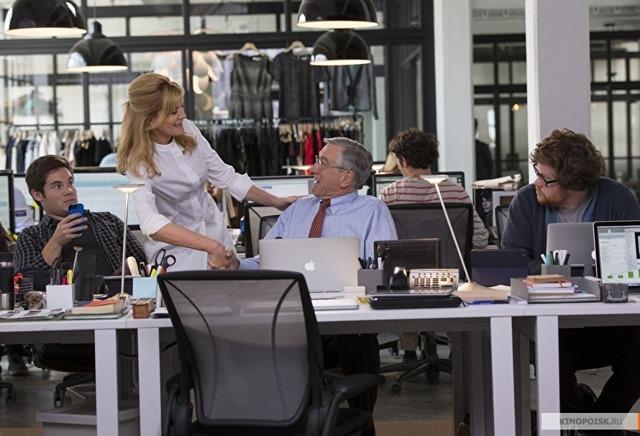 Как остаться работать после выхода на пенсию?