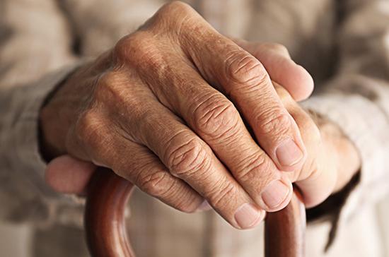 Может ли пенсия быть ниже прожиточного минимума пенсионера?
