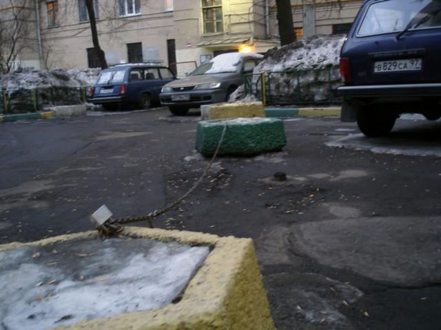Самовольный захват двора под парковку соседом