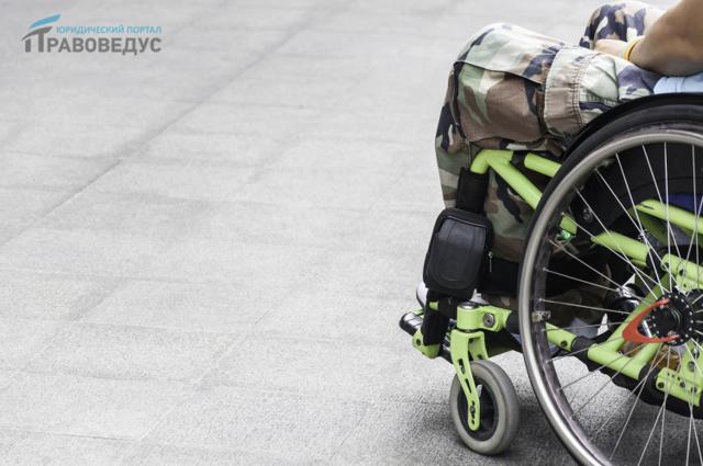 Нужно ли заново подтверждать инвалидность при переезде в РФ?