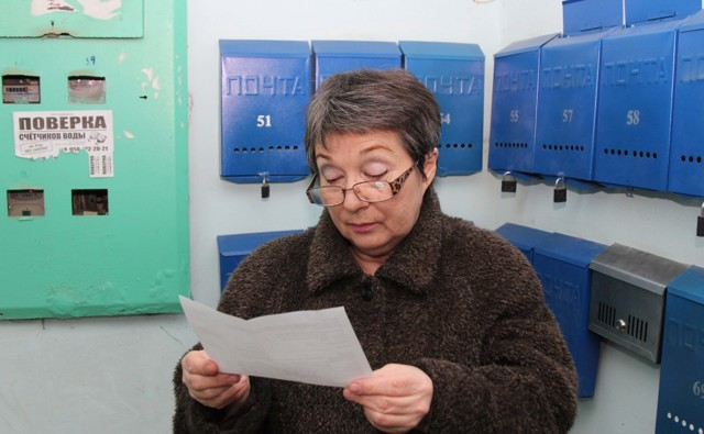 Расчет потребления электроэнергии на ОДН в РФ