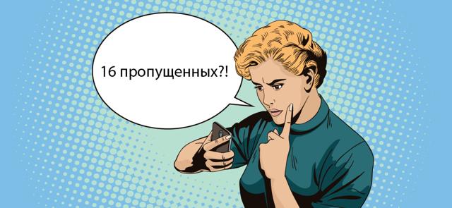 Что делать, если звонят из банка по кредиту родственника?