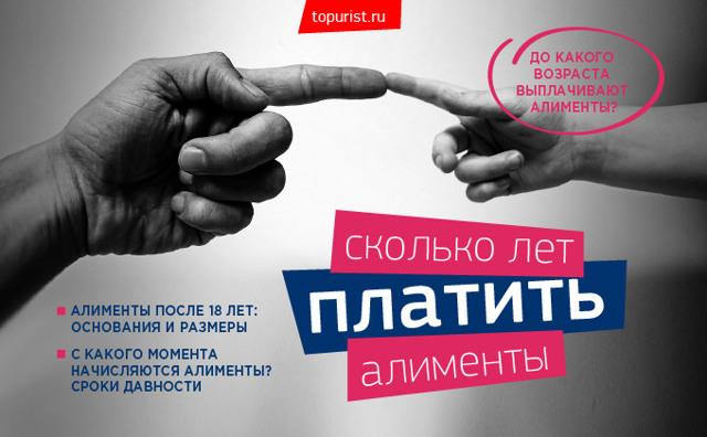 Сколько отец будет платить алименты по законам РФ?