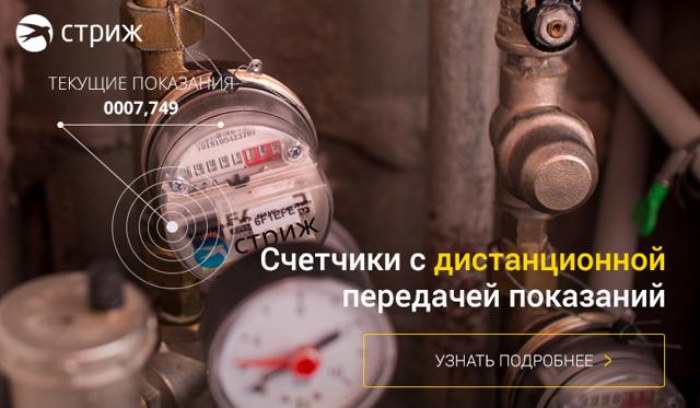 Использование горячей воды на общедомовые нужды