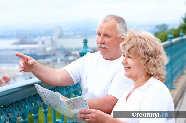 Сохраняется ли пенсия при переезде в другой регион?