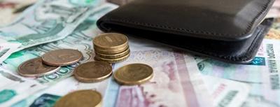 Как оформить доплату к пенсии на иждивенца студента?