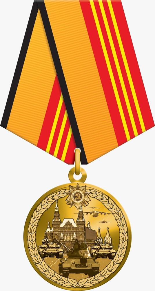 Кто может получить юбилейную медаль на День Победы?