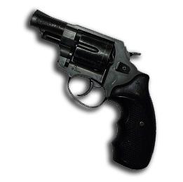 Медсправка для получения разрешения на оружие