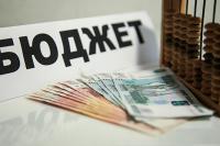 Льготы по оплате за капремонт инвалидам по закону РФ