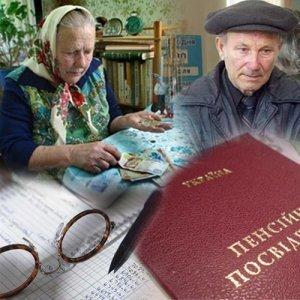 Можно ли перейти на пенсию мужа после его смерти, если она больше?