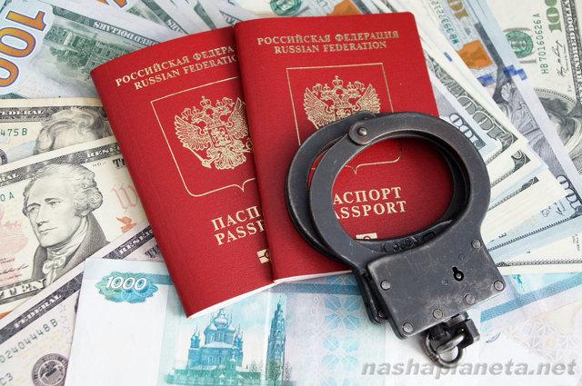 Не пустили за границу из-за долгов, как вернуть деньги?