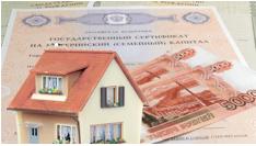 Налоговый вычет при покупке квартиры за счет материнского капитала