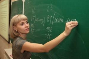 Льготы для учителей и врачей в сельской местности по закону