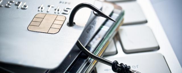 Могут ли бесконтактным способом украсть деньги с карты?