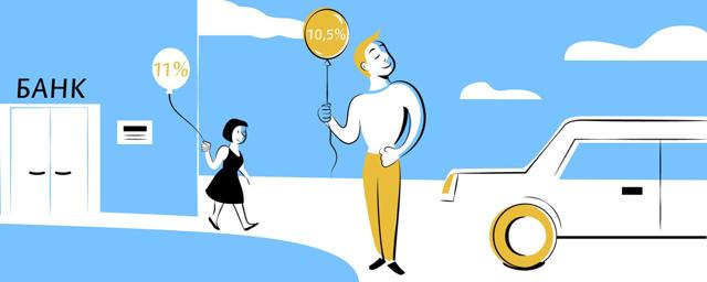 Выгодно ли делать рефинансирование кредита в банке?