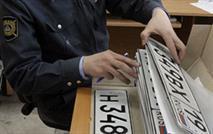 Как снять автомобиль с регистрации после продажи по закону?