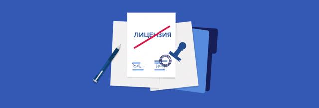 Как получить вклад, если банк лишили лицензии, по закону?