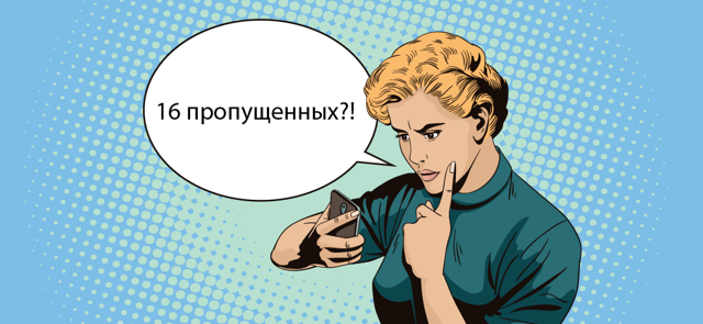 Что делать, если банк звонит по чужому кредиту домой?