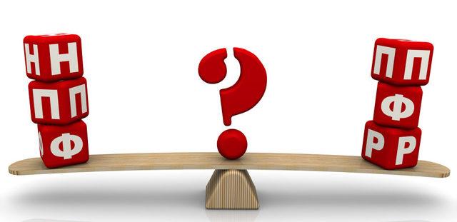 НПФ или ПФР — что выбрать в 2021 году?