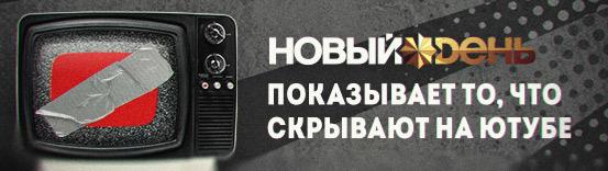 Сумма подарка которая не считается взяткой: полезная информация - телеканал «Красная Линия»