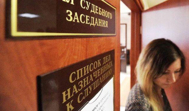 Компенсация морального вреда: тенденции российской судебной практики