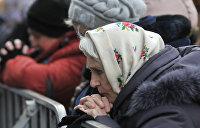 Законы которые должен знать каждый гражданин днр 8 класс - На пенсию