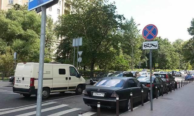 Куда пожаловаться на неправильную парковку во дворе