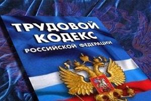 Прием наработу иностранных граждан: документы итрудовой договор