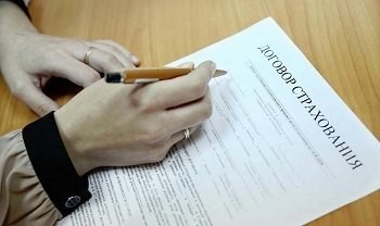 Как отказаться от страховки по кредиту: инструкция. Можно ли отказаться от страховки после получения кредита. Образец заявления об отказе от страховки