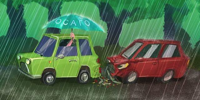 Штраф за просроченную страховку 2021 на автомобиль по ОСАГО