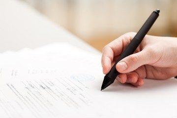 Порядок апелляционного обжалования
