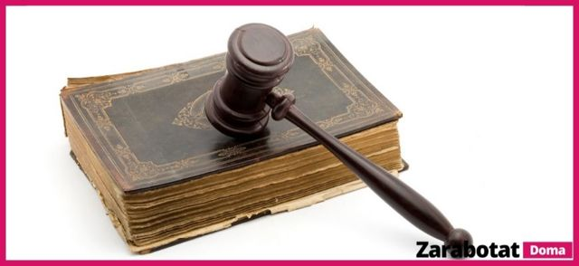 Право отказа от наследства