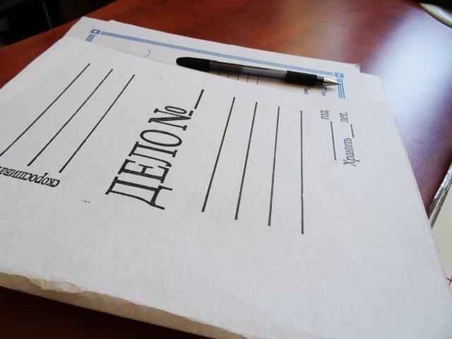 Отказ в возбуждении уголовного дела: основания, порядок, обжалование