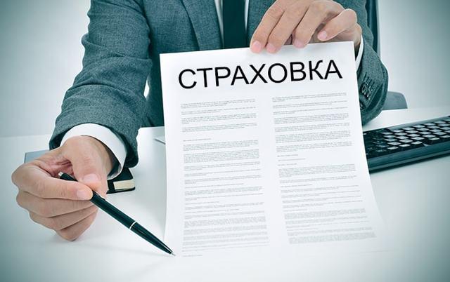 Как отказаться от страховки по кредиту без последствий: пошаговая инструкция