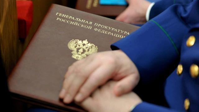 Нарушение трудового законодательства в России: куда обращаться, ответственность и штрафы