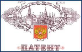 Применение патента при грузоперевозках между различными регионами РФ
