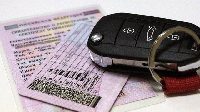 Как подарить машину: оформляем дарственную между близкими родственниками